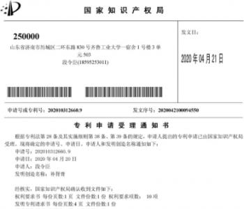 北京健康展:中国非物质文化遗产-龙凤灸段氏补肾膏,外敷肚脐,疗效佳