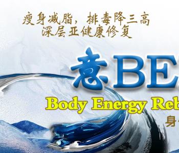 天津意学院将亮相世博威·第28届中国国际健康产业博览会