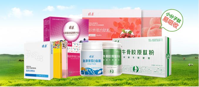 东宝生物亮相2021第28届北京健博会 开启胶原蛋白的多种可能