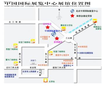 【乘车路线】2021年5月17-19日世博威·健博会(春季展)