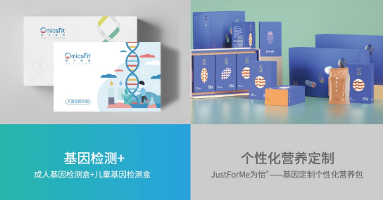 欧飞基因参加北京健康展,深耕健康领域,为每个人定制健康