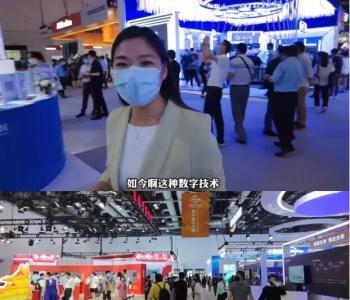 北京各领域展会百花齐放、各展风采,展商观众满载而归!