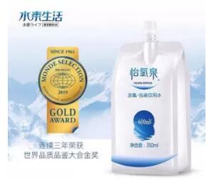 品质源于专业,服务铸就品牌——信安细川富氢水包装