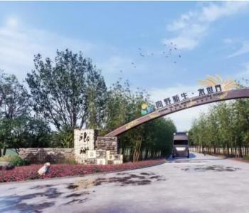 自在田野,乐游世界—向野新生·农世界与您相约10月北京健康展